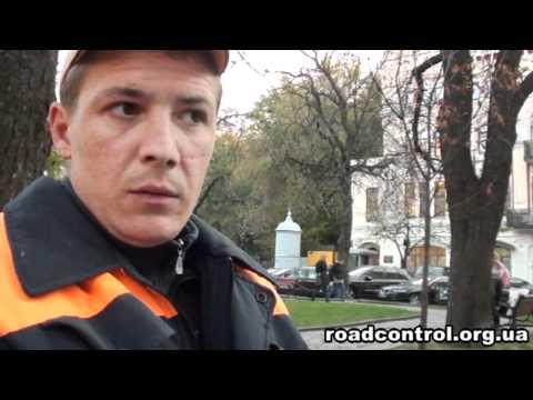Парковщик Киева решил что ДК будет ездить на трамвае
