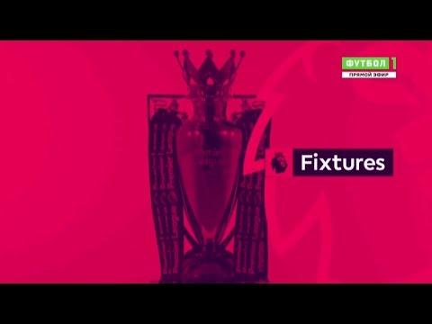 Barclays Premier League Latest Match Results