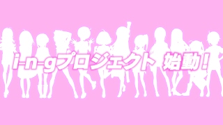 Tokyo 7th シスターズ 3周年記念動画