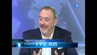 Հարցազրույց - Արա Գևորգյան և Պատրիկ Մալաքյան
