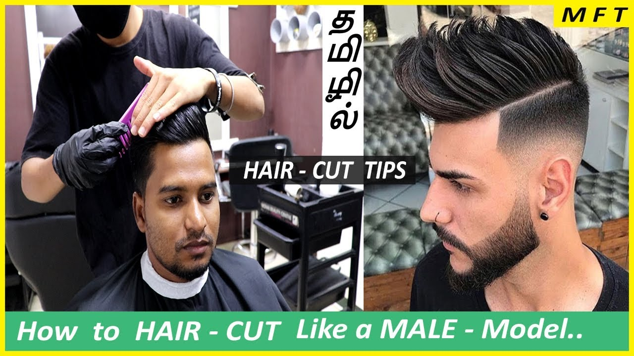 Hair Cut Tips ????♂️ | TALK to your BARBER to get the EXACT Hair-Cut | Men's Fashion Tamil