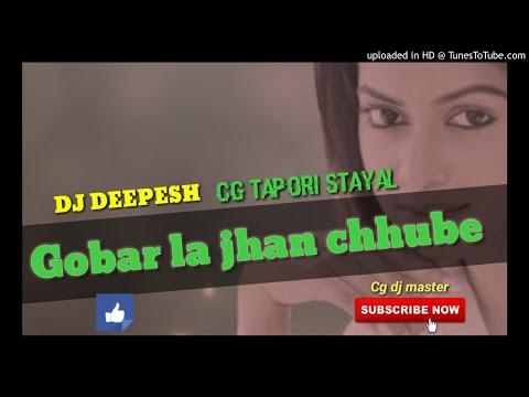 a turi gobar la jhan chube dj mix dj Deepesh cg dj song 2018 new cg dj song 2018 download