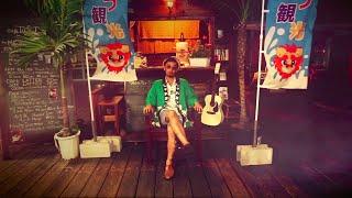 RYO from ORANGE RANGE - 夏だぜジョニー