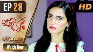 Pakistani Drama | Pari Hun Mein - Episode 28 | Express TV | Ali Abbas,Seher