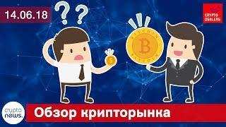 Новости криптовалют и блокчейн: термин «Криптовалюта» вне закона, Instamart вывод денег из России.