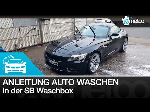 anleitung auto waschen in der sb waschbox autopflege faq metoo 83 youtube. Black Bedroom Furniture Sets. Home Design Ideas