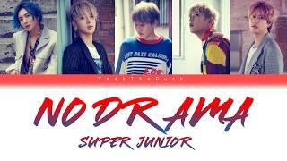 Super Junior - No Drama