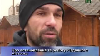 """Про встановлення та роботу Різдвяного містечка. """"Пряма мова"""" (23.12.16)"""