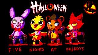 Five Nights At Freddy's 4 Halloween | ЭТО КОШМАР!