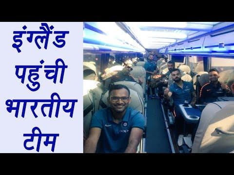 Champions Trophy 2017: Virat Kohli & Team India reaches England | वनइंडिया हिन्दी