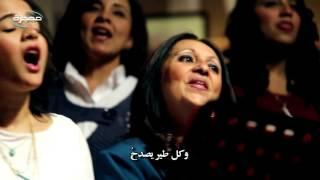 ترنيمة: من ذا الذي شاد - قناة معجزة