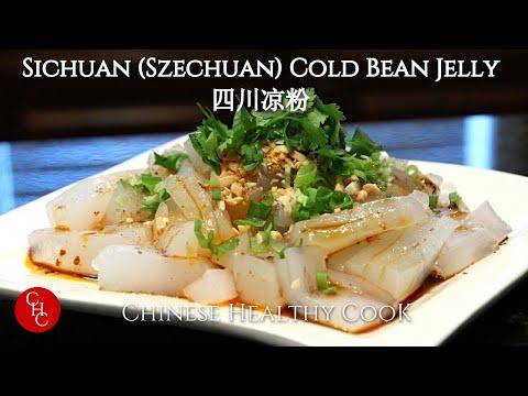 Sichuan (Szechuan) Cold Bean Jelly 四川凉粉