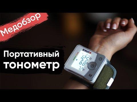 Портативный тонометр   Стоит ли покупать   Обзор тонометра