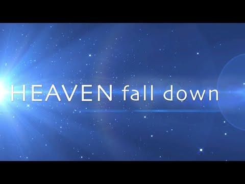 Heaven Fall Down with Lyrics (Phil Wickham)
