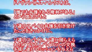 お笑いコンビ・オリエンタルラジオの中田敦彦が、スティーブン・スピル...
