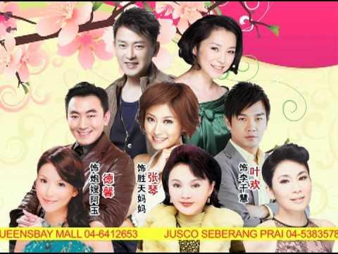 Yi Nan Wang@Penang 2012 Jan28