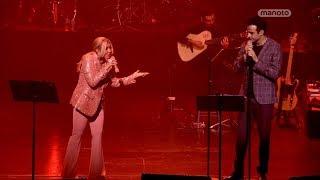 کنسرت گوگوش و مارتیک در پاریس - یه حرفایی