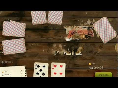 Russian Card Games ios and Android