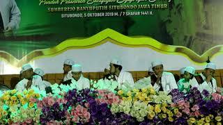 ADDINULANA || Versi Jam'iyah Solawat Al-Wjidan PP. Salafiyah Syafi'iyah Sukorejo Situbondo.