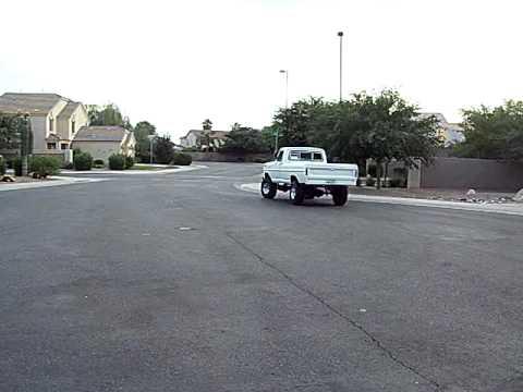 1971 ford high boy drive