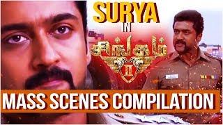 Singam 2  - Mass Scenes | Suriya | Anushka | Hansika | Tamil Latest Movies | tamil movies 2016