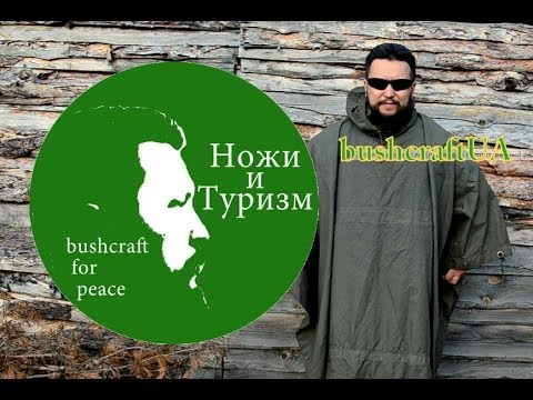 Купить в интернет-магазине «ашан». Артикул 50358. Качественная продукция, онлайн-оплата, оперативная доставка по москве и всей россии!