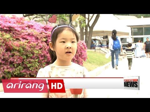 Childhood celebrated at National Folk Museum of Korea