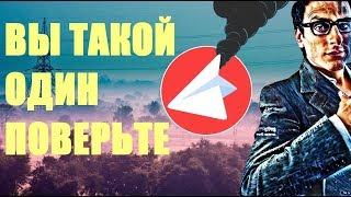 Телеграм 10 - новая схема развода   Эмпорио Трейдинг - лохотрон   Мошенники   emporiotrading.com