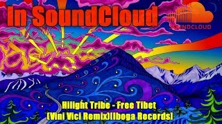 january 2016 הטראנסים הכי טובים של 2015 2016 best psychedelic trance of 2015 2016