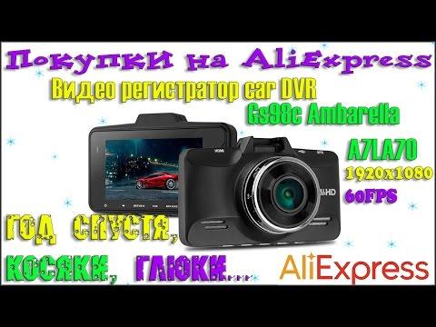Видео Ремонт xiaomi в москве