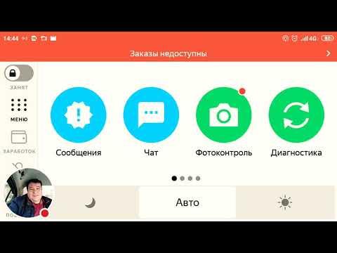 Водители в Яндекс ТАКСИ станут зарабатывать ещё . . .