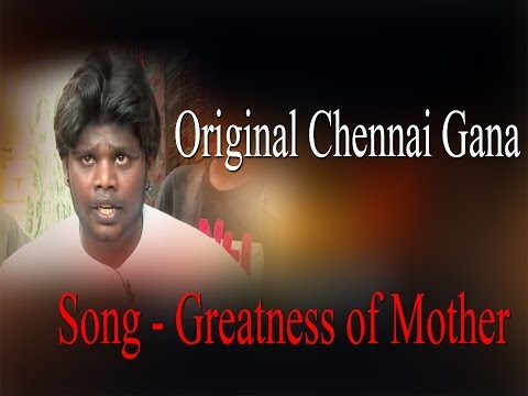 Original Chennai Gana | Song - Greatness Of Mother | RedPix 24x7