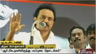 DMK treasurer Stalin begins election campaign in RK Nagar