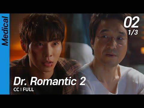 [CC/FULL] Dr. Romantic 2 EP02 (1/3) | 낭만닥터김사부2