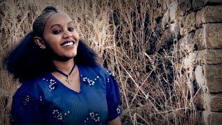 Elsa gebru- Lilay ሊላይ  New Ethiopian Music 2015