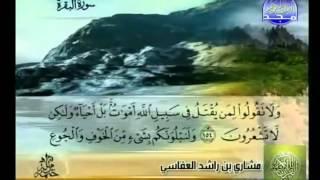 Download Mishary Rashid Al-Afasy - Surah Al Baqarah (Official-Video)