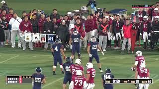 【Football TV!】 http://www.football-tv.jp/ 平成29年11月26日に横浜...