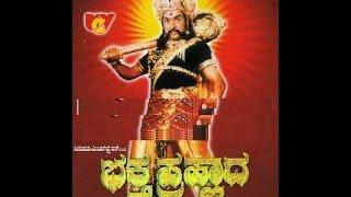 Bhaktha Prahlada 1980 | Feat.Dr Rajkumar, Saritha, Ananthnag | Full Kannada Movie 1980 |