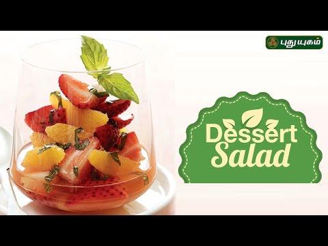 Ceaser Salad 6 Suvai 100 Vagai 06-05-2017 PuthuYugam TV Show Online