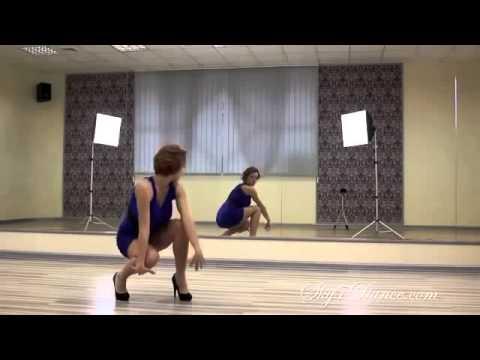 Танец сексуальные урок