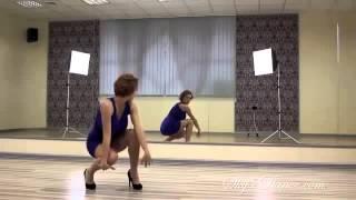Сексуальный танец  Видео урок