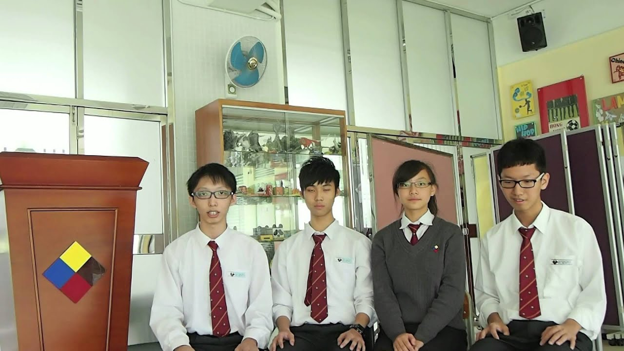 第四十四屆聯校中文辯論比賽總決賽 伊利沙伯中學舊生會中學感想短片 - YouTube