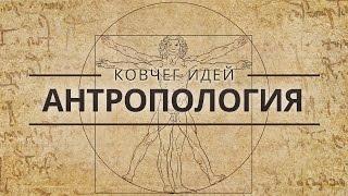 видео Научные идеи Ломоносова