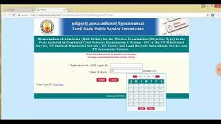 TNPSC GROUP4 HALL TICKET OUT