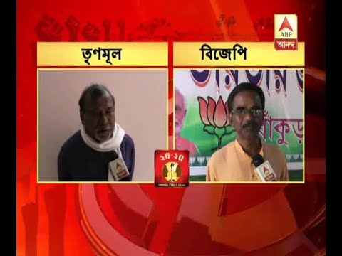 Violent clashes erupt between TMC and BJP in Bankura's Onda over nomination filing for upc