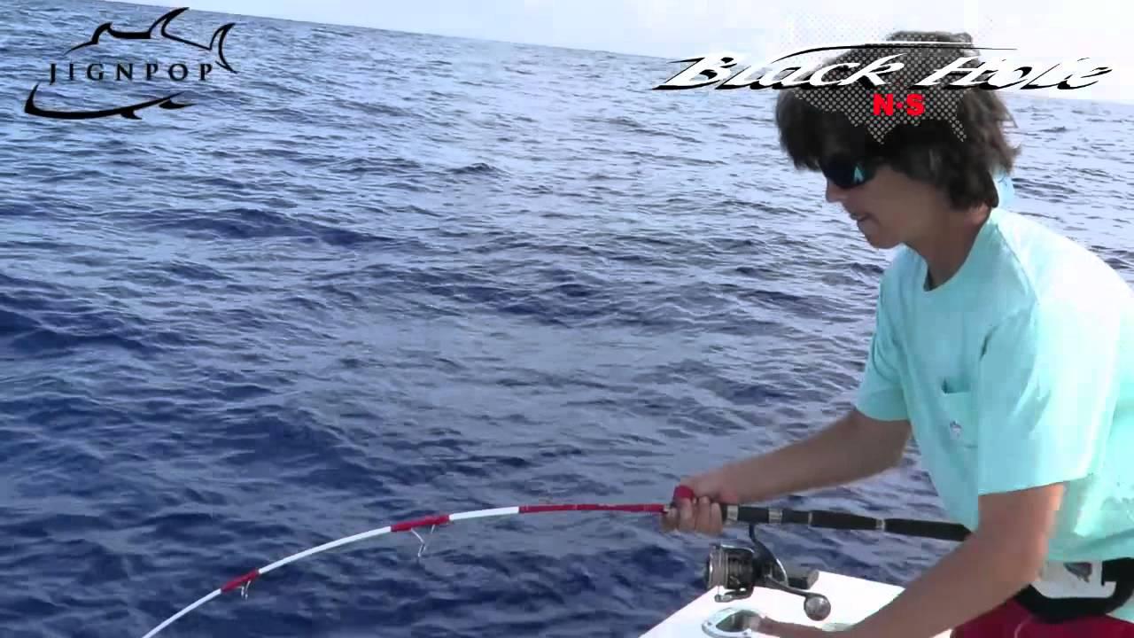 Part 2 yellowfin tuna fishing vs black hole magic eye for Tuna fishing rod and reel