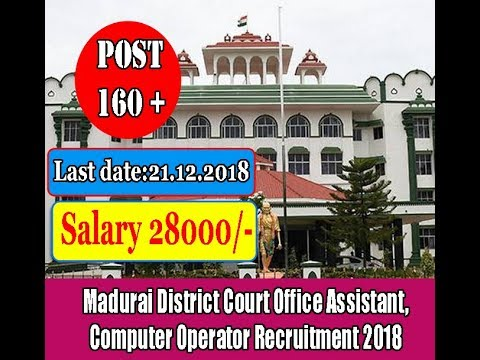 Madurai District court Recruitment 2018 - Post 162