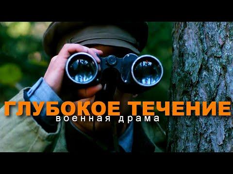Сериалы о вов россия беларусь украина