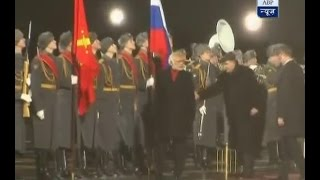 HUGE EMBARRASSMENT: PM Modi Walked As National Anthem Being Played In Russia