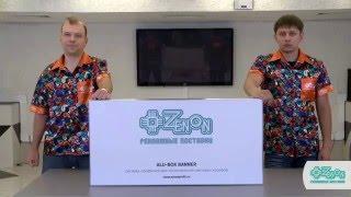 ALU BOX BANNER(Профили для световых коробов (lightbox) ALU-BOX BANNER Система алюминиевых профилей ALU-BOX BANNER разработана специально..., 2016-07-08T20:15:10.000Z)